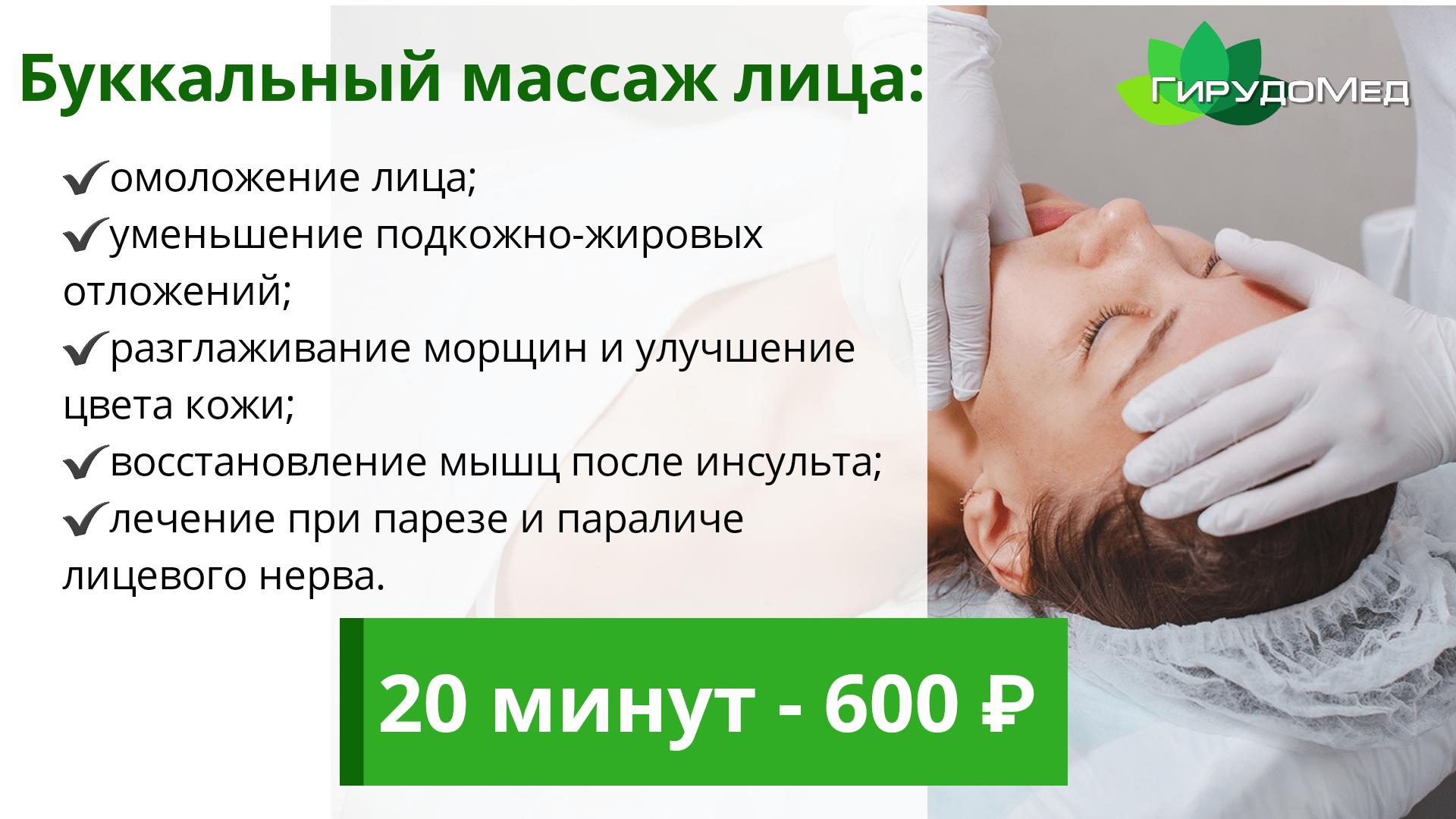 20200701_144659_0000