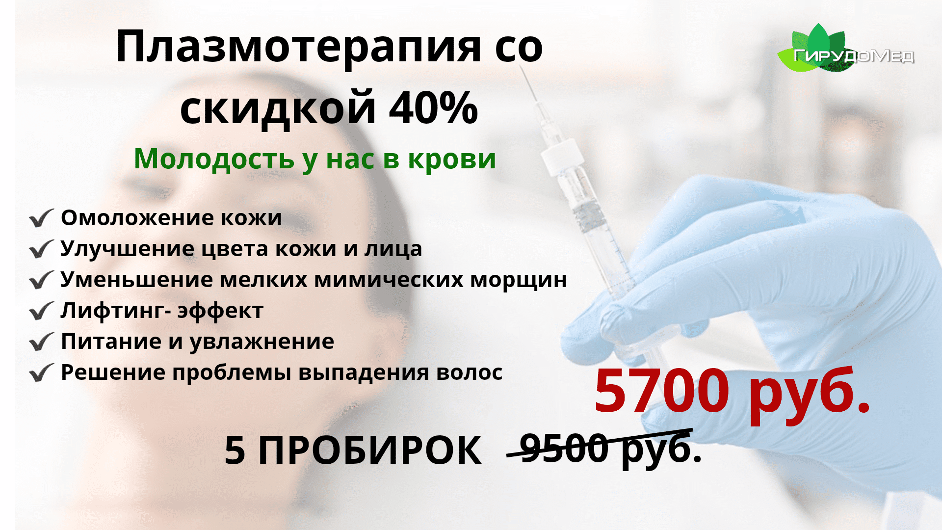 20200707_125029_0000 (1)