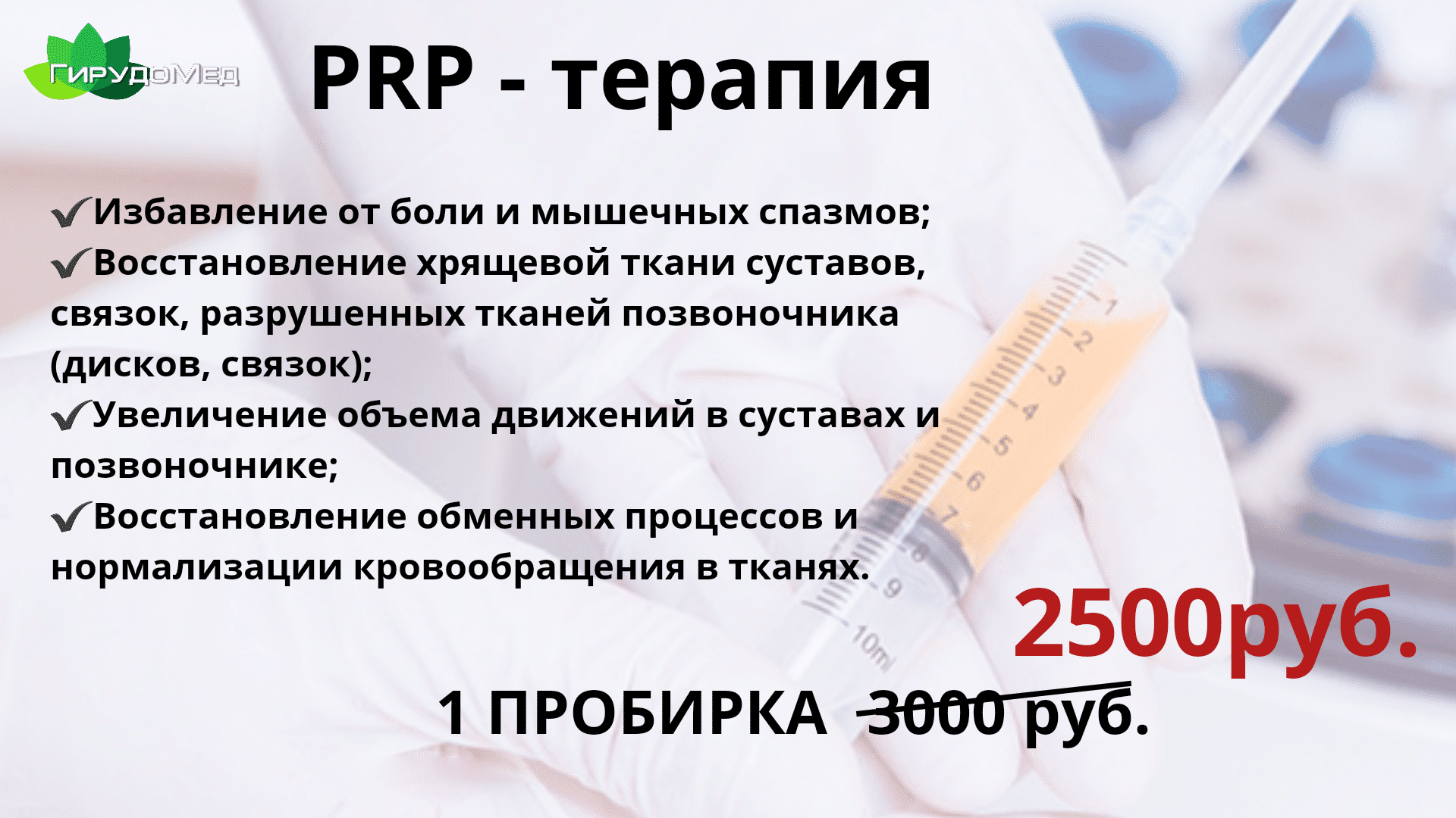 20200709_114055_0000 (1)